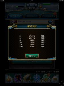 20141218_051902000_iOS