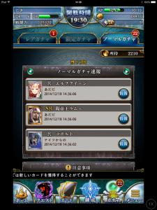 20141218_053648000_iOS