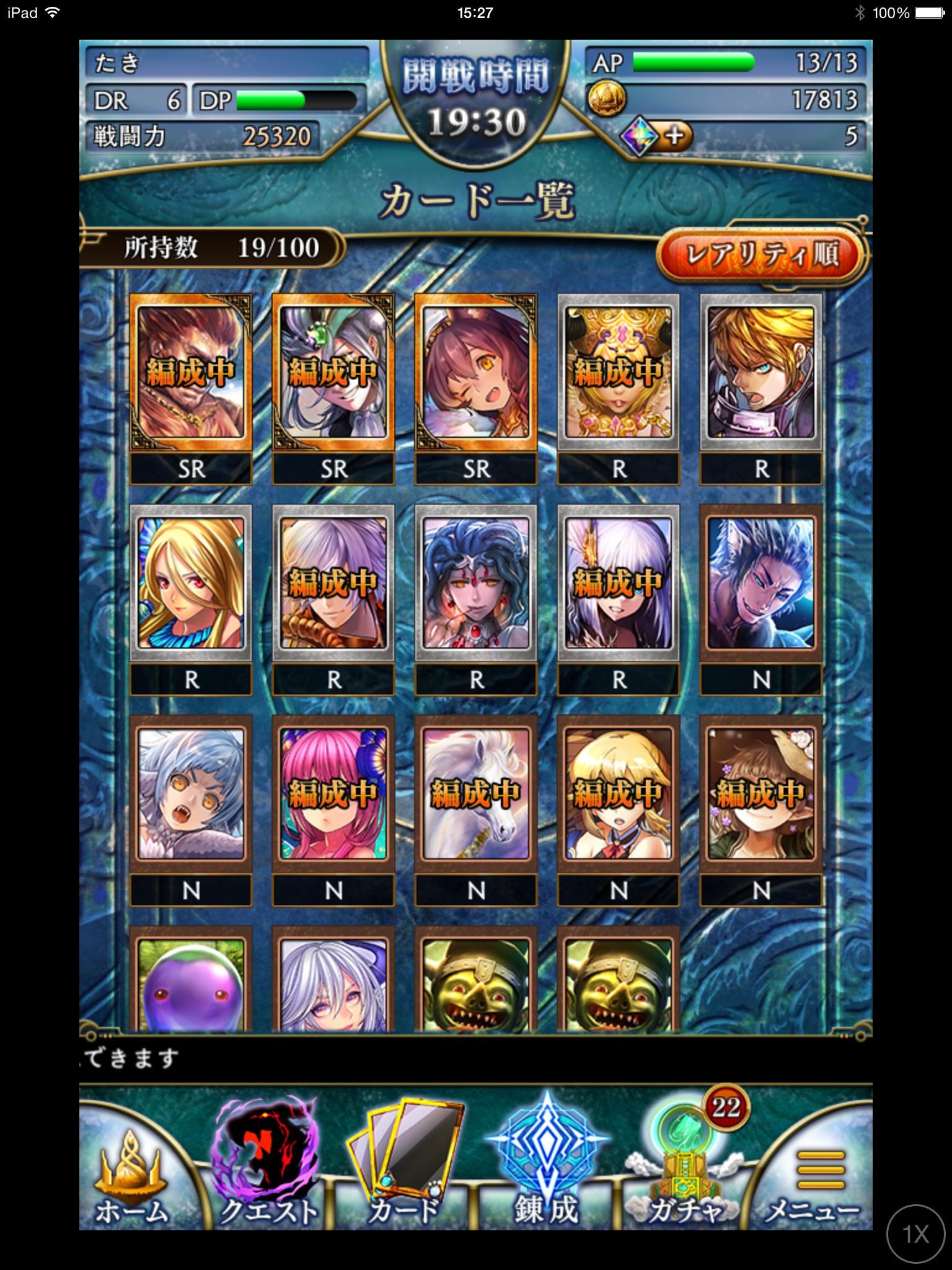 20141218_062713000_iOS