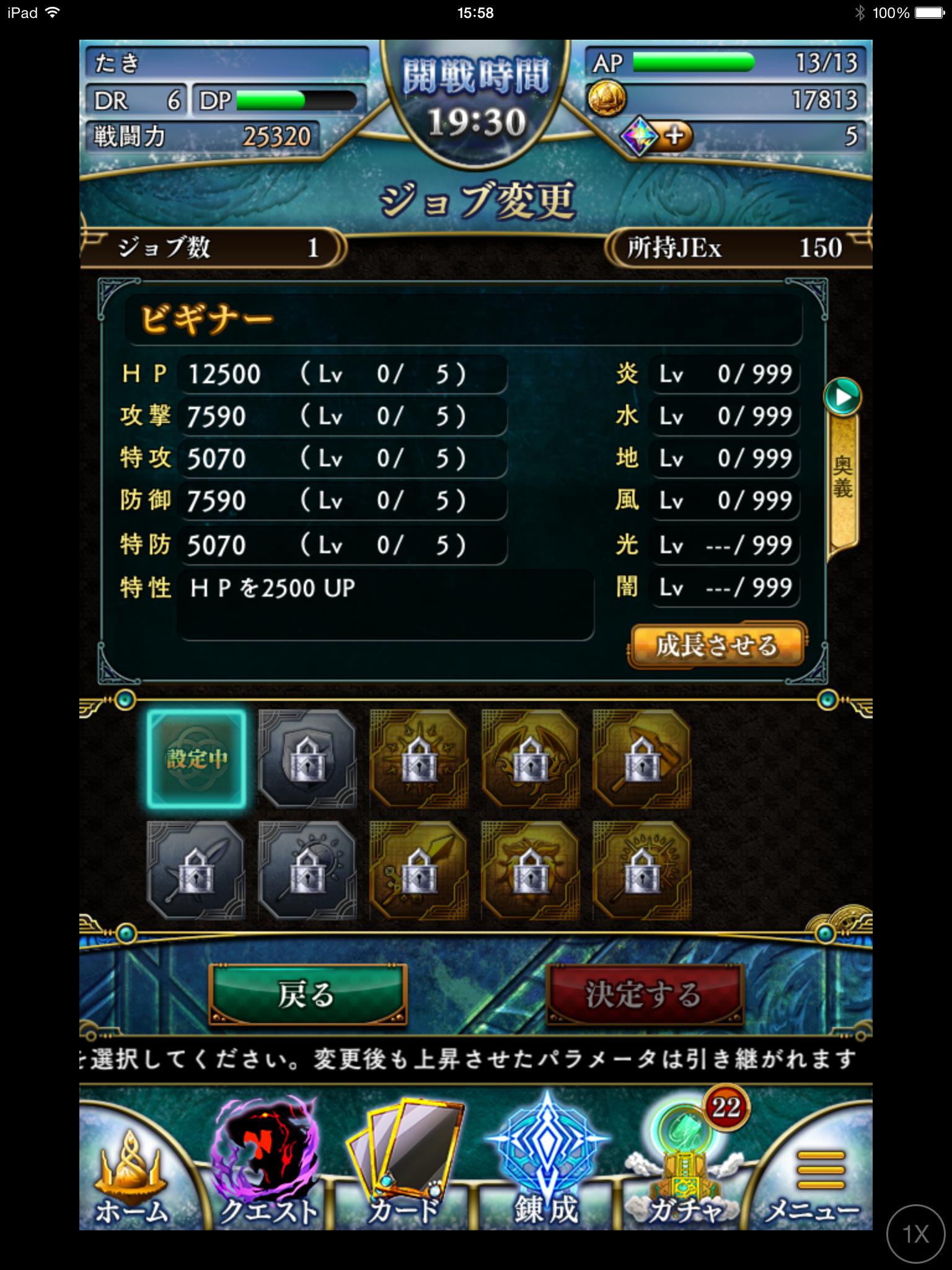 20141218_065801000_iOS