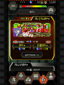 20141220_050357000_iOS