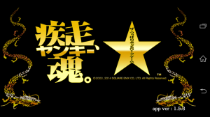 Screenshot_2014-12-04-18-00-17