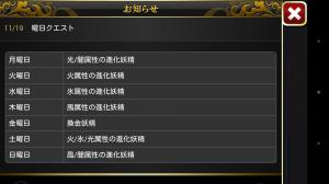 Screenshot_2014-12-15-19-44-46