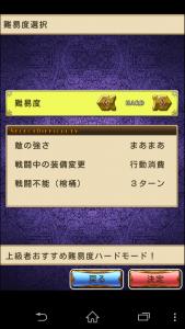 Screenshot_2014-12-21-13-55-40