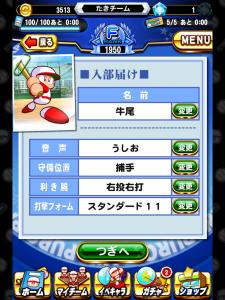 20150103_070553000_iOS