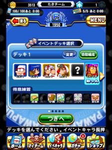 20150103_070731000_iOS