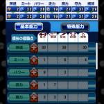 20150103_074142000_iOS
