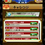 20150107_062748000_iOS