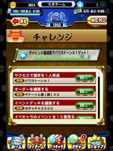 20150107_062748000_iOS