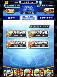 20150107_062936000_iOS