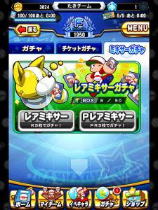 20150107_062940000_iOS