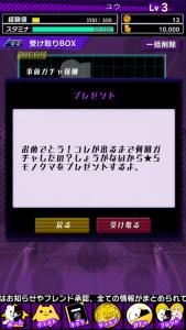 20150108211241