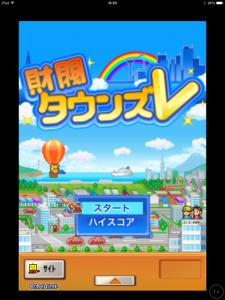 20150110_075305000_iOS