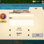 20150116_063937000_iOS