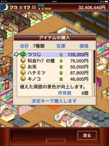 20150121_064827000_iOS