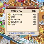 20150123_063000000_iOS