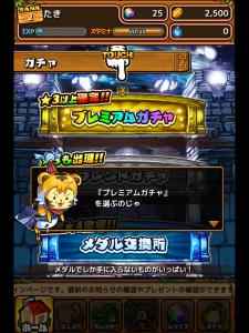 20150126_040751000_iOS