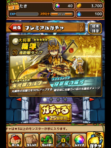20150126_040944000_iOS