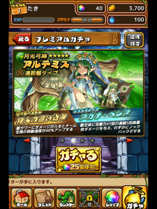 20150126_040946000_iOS