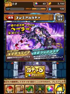 20150126_040955000_iOS