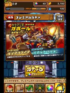20150126_040958000_iOS