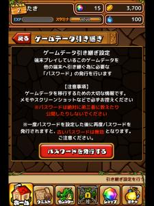 20150126_041058000_iOS