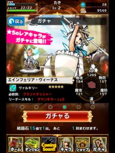 20150126_060840000_iOS