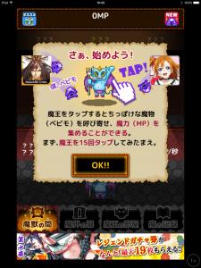 20150128_014323000_iOS