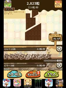 20150128_030357000_iOS