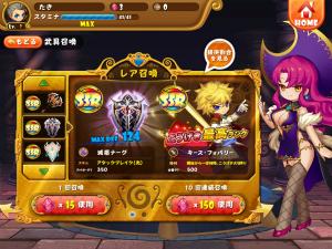 20150130_080416000_iOS