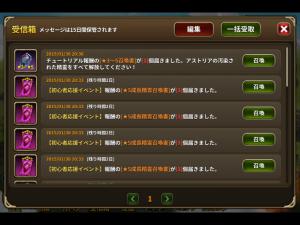 20150130_113659000_iOS