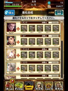 20150130_123420000_iOS