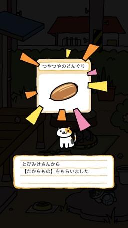 20150125024651