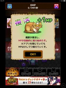 20150128_014355000_iOS