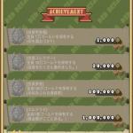 20150204_045545000_iOS
