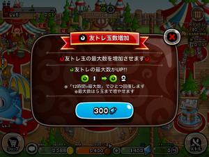 20150211_014330000_iOS