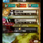 20150216_053532000_iOS