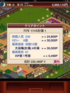 20150217_080706000_iOS