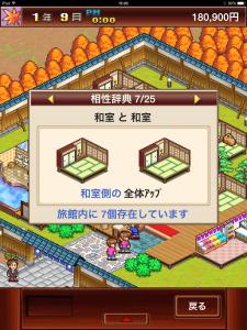 20150218_060300000_iOS