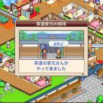 20150219_055120000_iOS