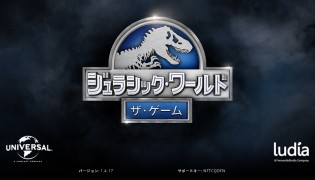 Jurassic World™: ザ·ゲーム攻略!序盤から活躍するオススメ恐竜!